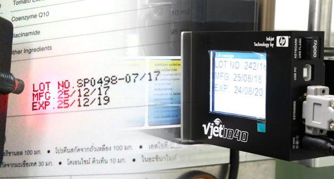 Inkjet-Date-Printer